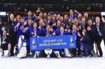 Итоговые результаты юниорского чемпионата мира 2019 по хоккею в Швеции, турнирная таблица