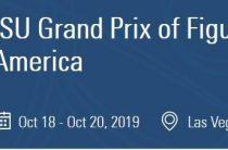 Выступлением пар с короткой программой 18 октября в Лас-Вегасе стартует 1-й этап Гран-при 2019 по фигурному катанию