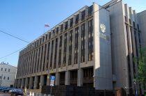 Совет Федерации вслед за Госдумой одобрил закон об увеличении акцизов на бензин и дизтопливо с 1 апреля