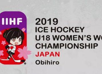 Хоккеистки молодежной сборной России не сумели завоевать бронзу МЧМ 2019