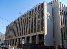 Людмилу Нарусову и Ларису Пономареву могут отозвать из Совета Федерации