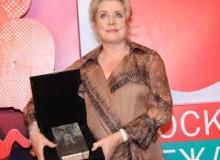 Катрин Денев осталась без приза на Московском кинофестивале
