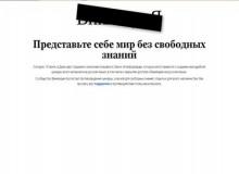 Реестр запрещенных сайтов в РФ