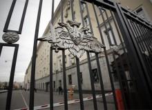 Евгения Васильева заключена под домашний арест по делу Оборонсервиса
