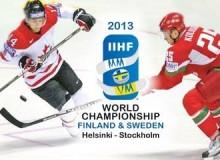 ЧМ по хоккею 2013