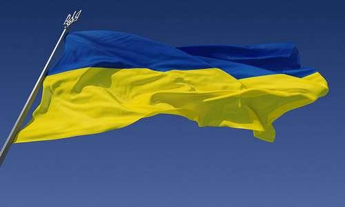 Результаты выборов президента Украины. Владимир Зеленский лидирует после обработки 97 процентов протоколов