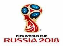 Официиальный логотип Чемпионата мира по футболу 2018