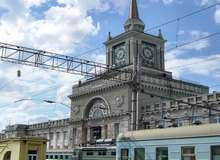 ЖД вокзал в Волгограде