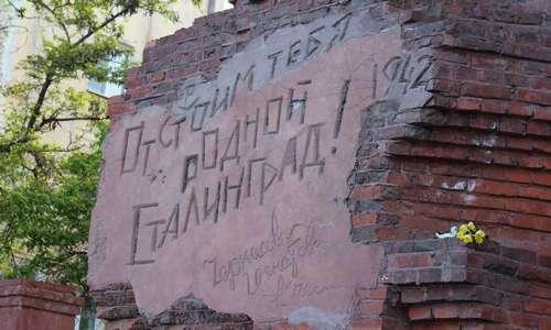 Дом Павлова Волгоград
