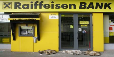 Райффайзен банк закрывает отделение в Волжском