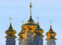 Купола монастыря