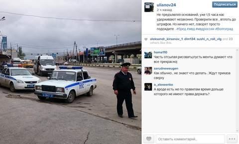 Задержаны активисты акции #Ямывцвет