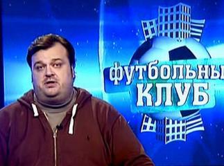 Комментатор Василий Уткин