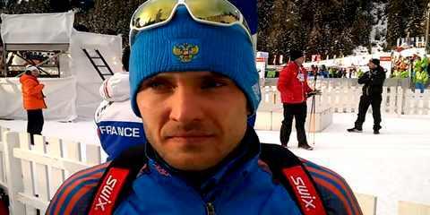 Биатлонист Евгений Гараничев