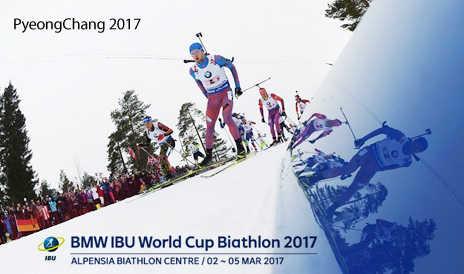 Мужская эстафета 5 марта на 7-м этапе КМ по биатлону 2016/2017 завершилась победой сборной Франции, Россия-четвертая
