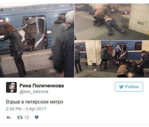 В результате взрыва в метро Санкт-Петербурга 3 апреля есть погибшие и пострадавшие
