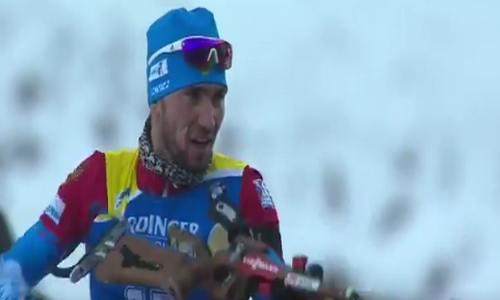 Александр Логинов, мужской спринт,Поклюка