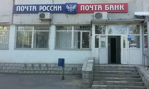 В Волгограде сохранили возможность оплатить счета за электроэнергию в отделениях почты с 1 января 2020 года