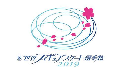 ЧМ 2019 по фигурному катанию в Японии