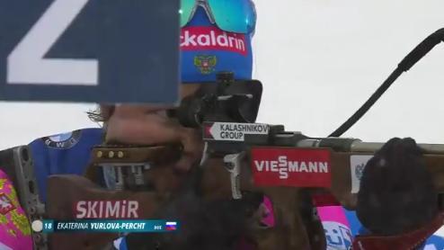 Екатерина Юрлова, стрельба
