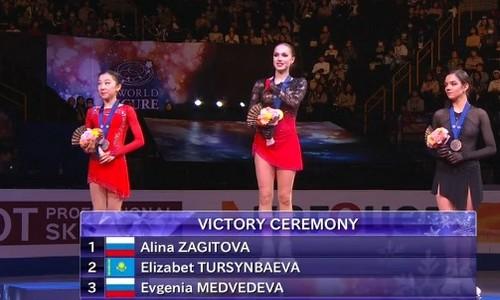 Награждение призеров ЧМ 2019