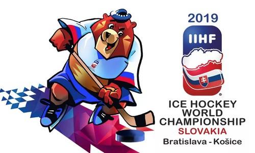 чемпионат мира 2019 по хоккею