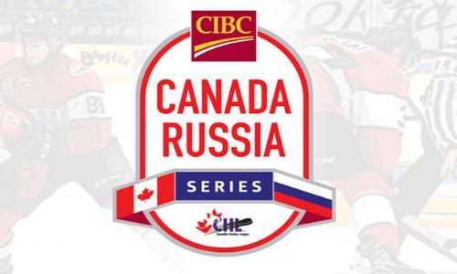 Молодежная Суперсерия Россия-Канада
