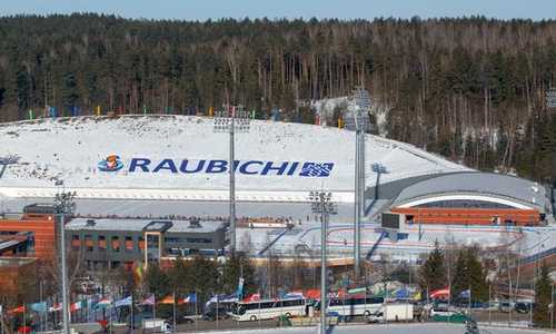 Раубичи, чемпионат Европы 2020