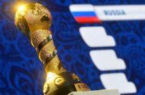 Сборные Германии и Чили 2 июля в Санкт-Петербурге сыграют в финале Куба конфедераций 2017