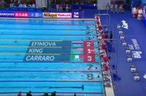 Сборная России продолжает сохранять второе место в медальном зачете ЧМ 2019 по водным видам спорта