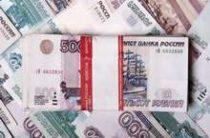 Прожиточный минимум в России снизился на 221 рубль и составил 9452 рубля