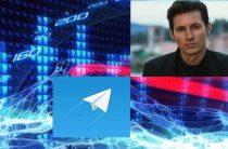 Павел Дуров принял решение ликвидировать компанию Telegram Messenger LLP