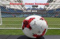 Состав сборной России по футболу на матч с Азербайджаном