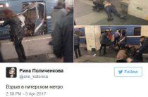 Предполагаемый организатор взрыва в метро Санкт-Петербурга попал на камеры видеонаблюдения