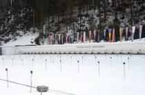 Франция выиграла смешанную эстафету на 1-м этапе КМ по биатлону в Поклюке, Россия-четвертая