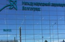 Прямой авиарейс Волгоград-Уфа компания Utair запустит в 2020 году