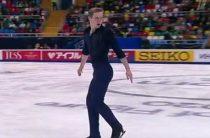 Чемпионат России по фигурному катанию 2020 пройдет в Челябинске 24-27 декабря, расписание и результаты соревнований