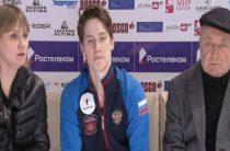 Андрей Лазукин лидирует после короткой программы у мужчин в финале Кубка России 2019 по фигурному катанию