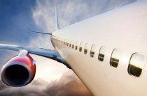 Определились новые названия аэропортов России: результаты голосования