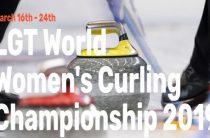 Российские керлингистки обыграли сборную Финляндии на чемпионате мира 2019 в Дании