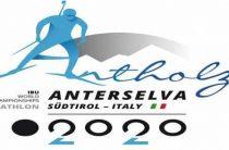 Состав сборной России по биатлону на чемпионат мира 2020 в Антхольце объявлен тренерским штабом