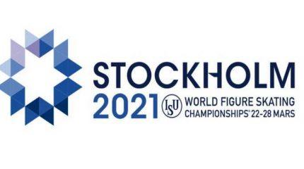 Чемпионат мира 2021 по фигурному катанию стартует в Стокгольме 24 марта, расписание, состав сборной России