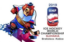 Первый канал в прямой трансляции покажет четыре матча сборной России на чемпионате мира 2019 по хоккею