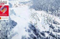 Расписание чемпионат мира 2019 по лыжным видам спорта в австрийском Зефельде
