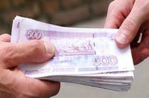 Пенсии за январь 2019 года в Волгоградской области можно будет получить, начиная с 3 января