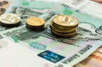 Минимальный размер оплаты труда в России увеличится с 1 января 2021 года