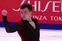 Фигурист Дмитрий Алиев стал победителем чемпионата России в мужском одиночном катании