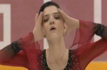 Российская фигуристка Евгения Медведева открывает сезон выступлением на турнире в Канаде