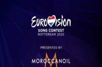 Песенный конкурс «Евровидение 2020» в Нидерландах отменен из-за коронавируса