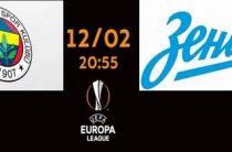 «Фенербахче» 12 февраля примет «Зенит» в первом матче 1/16 финала футбольной Лиги Европы 2018/2019
